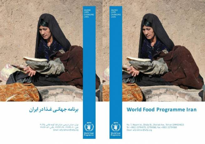 World Food Programme in Iran
