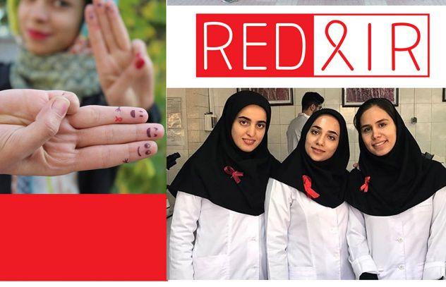مبارزه با انگ و تبعیض ناشی از اچآیوی با کمک بازیهای آنلاین (برخط) در جمهوری اسلامی ایران