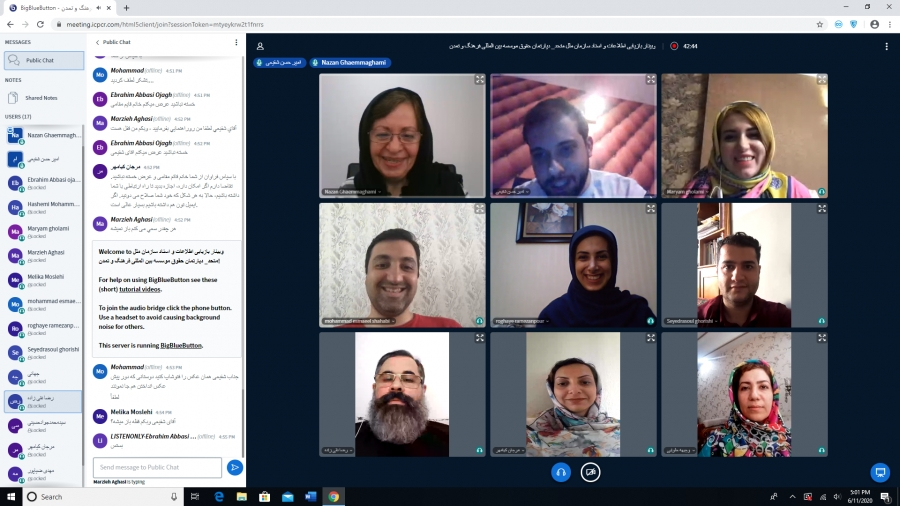 جلسه آموزشی آنلاین برای دانشجویان حقوق بین الملل