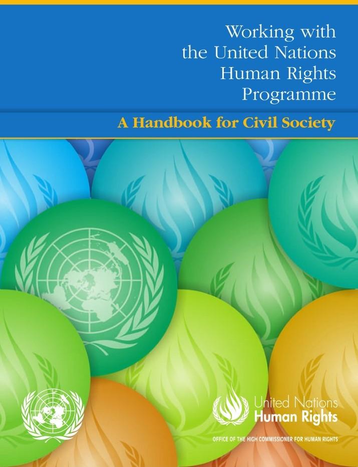 کار با برنامه حقوق بشر سازمان ملل متحد: کتاب راهنمای جامعه مدنی