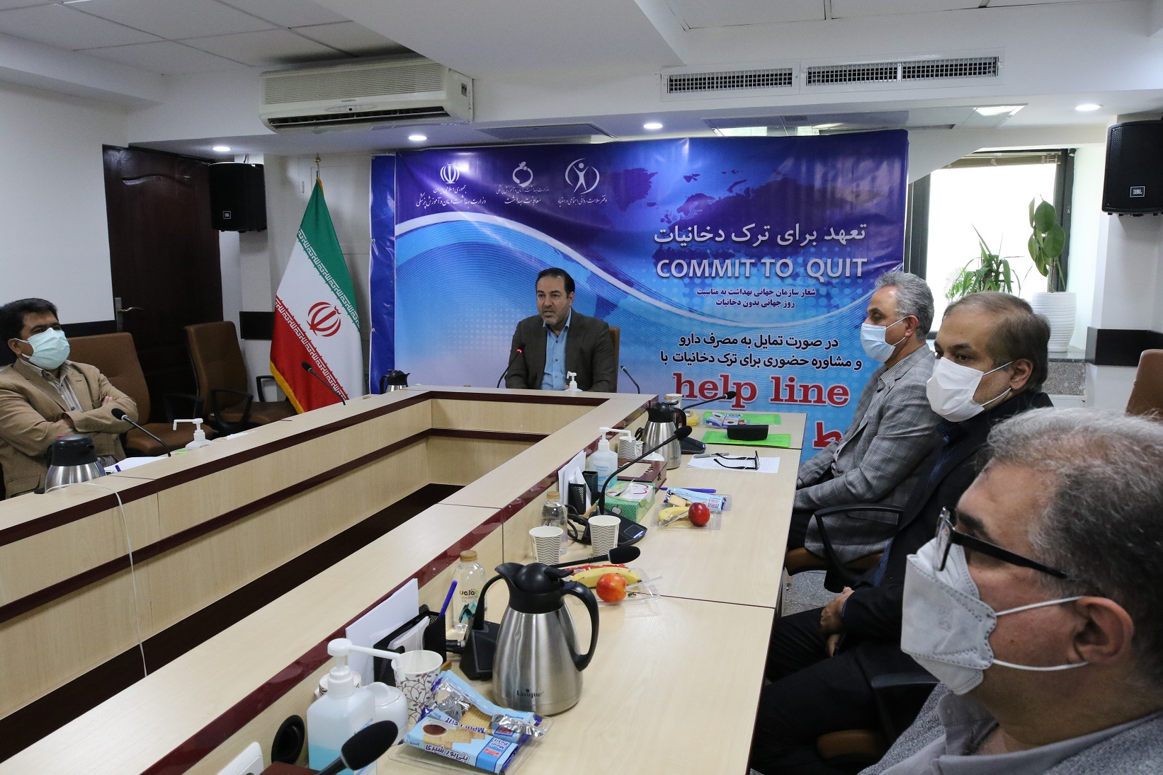 Specialized Helpline Launched through WHO Support in I.R. Iran to Help Those Willing to Quit Smoking