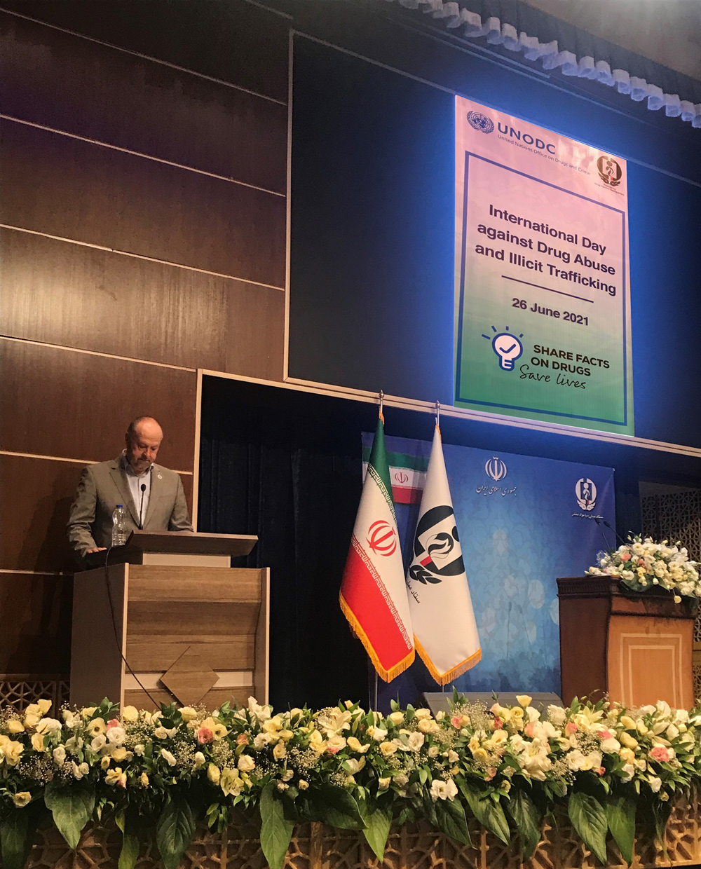 UNODC and Iran cooperation in the field of drug control on the commemoration of the International Day against Drug Abuse and Illicit Trafficking