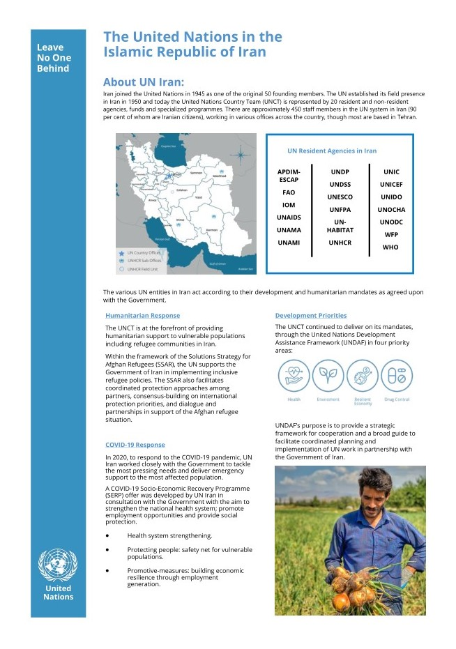 The United Nations in the Islamic Republic of Iran Factsheet
