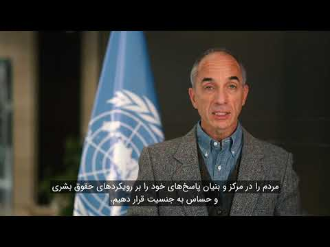 Secretary-General statement on #WorldAIDSDay 2020